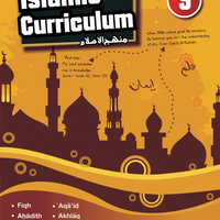 An Nasihah - Arabic & Islamic Curriculum Book-5(workbook)