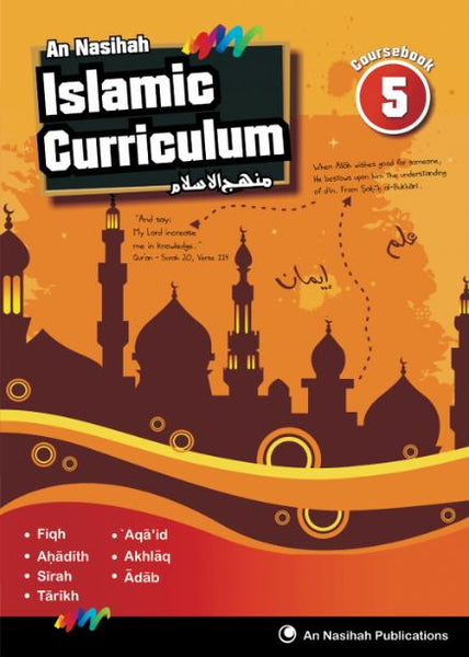 An Nasihah - Arabic & Islamic Curriculum Book-5(Textbook)