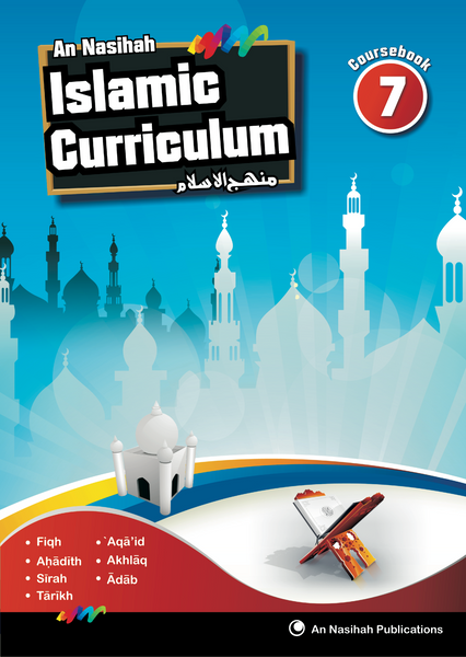 An Nasihah - Arabic & Islamic Curriculum Book-7(Textbook)