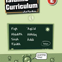 An Nasihah - Arabic & Islamic Curriculum Book 2 TB/WB Set