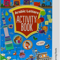 Arabic Latters Activity Book
