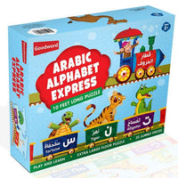 Arabic Alphabet Express