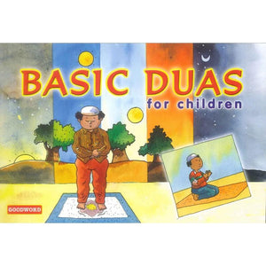 Basic Duas For Children-0