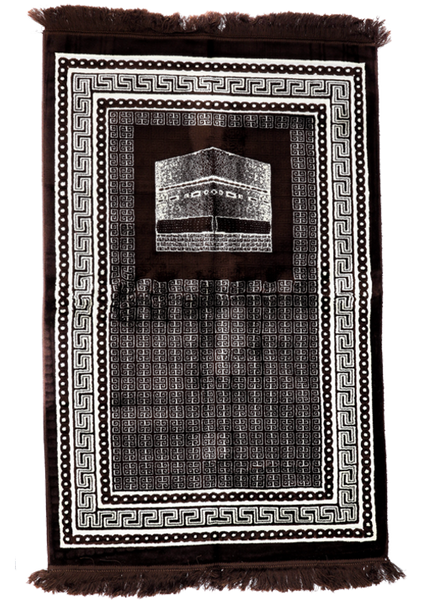 (Brown) Turkish Ultra Plush Prayer Mat