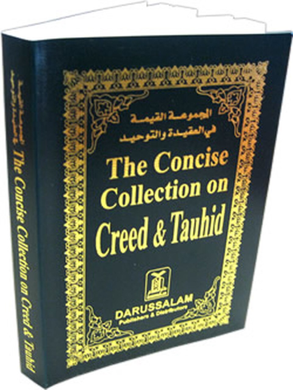 Concise Collection On Creed And Tauhid (Pocket size)