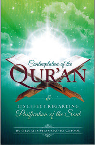 Contemplation Of The Quran And Its Effect Regarding Purification Of The Soul