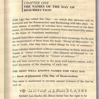 Islamic Creed Series Vol. 6 - The Day of Resurrection: In The Light of The Qur'an And Sunnah