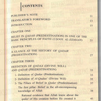 Islamic Creed Series Vol. 8 - Divine Will And Predestination: In The Light of The Qur'an And Sunnah