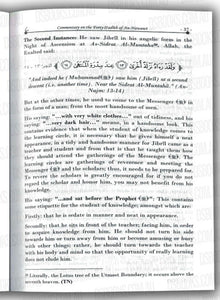 The Explanation of Imam An Nawawi's 40 Hadith