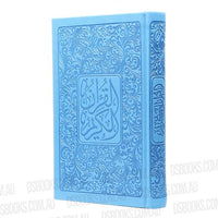 Quran 14.5x20.5cm A5 Royal Blue
