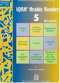 IQRA Arabic Reader Workbook: Level 5