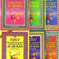 Iqra Book - vol 6  only