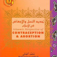 Islamic Perspective of Contraception & Abortion - Darussalam Islamic Bookshop Australia