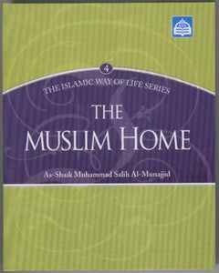 Islamic Way Of Life Series #4: The Muslim Home