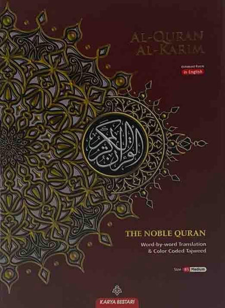 (Maqdis) Al-Quran Al Kareem Word by Word The Noble Quran Colour Coded Tajweed (B5 26cmx18x2.5cm)   Maroon