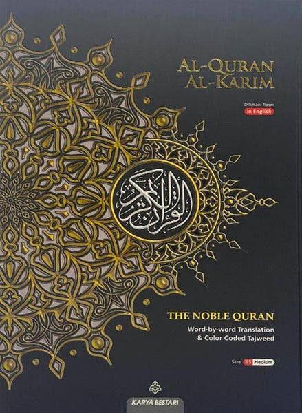 (Maqdis) Al-Quran Al Kareem Word by Word The Noble Quran Colour Coded Tajweed (26cmx18x2.5cm) Black