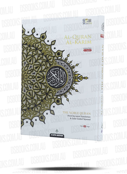 (Maqdis) Al-Quran Al Kareem Word by Word The Noble Quran Colour Coded Tajweed (A4 30.5.5cmx22cm)  White