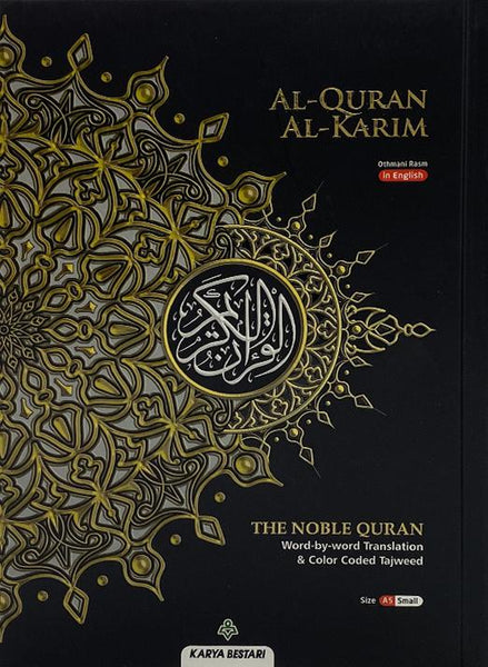 (Maqdis) Al-Quran Al Kareem Word by Word The Noble Quran Colour Coded Tajweed (A5 21.5cmx16cm) Black