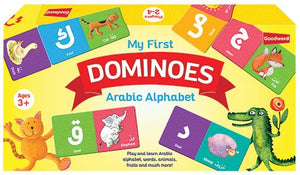 My First Dominoes Arabic Alphabet