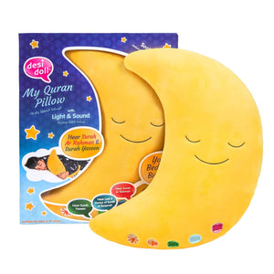 My Quran Moon Pillow with Light & Sound