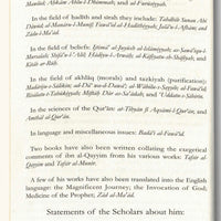 Paragons Of The Qur'an