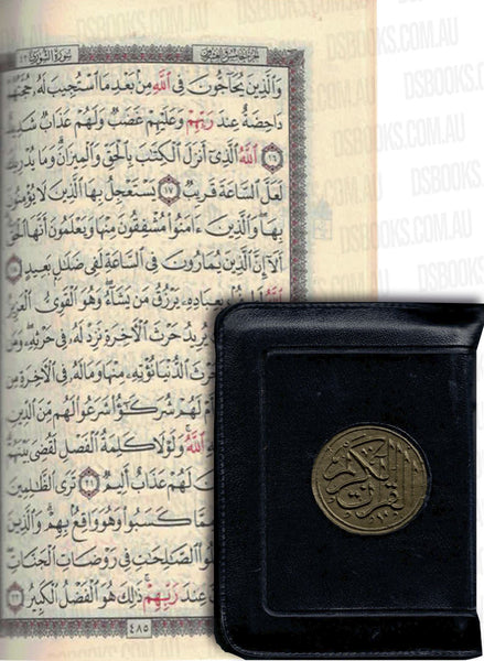 Qur'an with zip