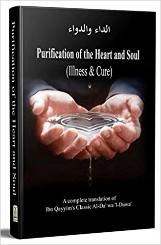 Purification Of The Heart And Soul