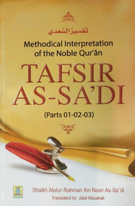 Tafsir As Sadi (Parts 1-2-3)