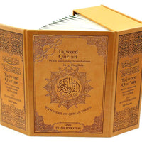 Tajweed Quran 30 Parts Set in Leather case – with English Translation and Transliteration(Large)