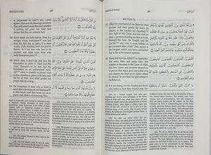 The Meaning of the Holy Quran: Text, Abdullah Yusuf Ali (23.7cmX19cm) (Arabic - English)
