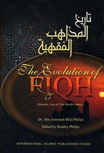 The Evolution Of Fiqh Islamic Law And The Madhabs Hard cover