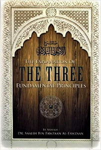 The Explanation Of The Three Fundamental Principles