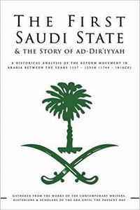 TheFirst Saudi State & the Story of Ad-Dir'iyyah