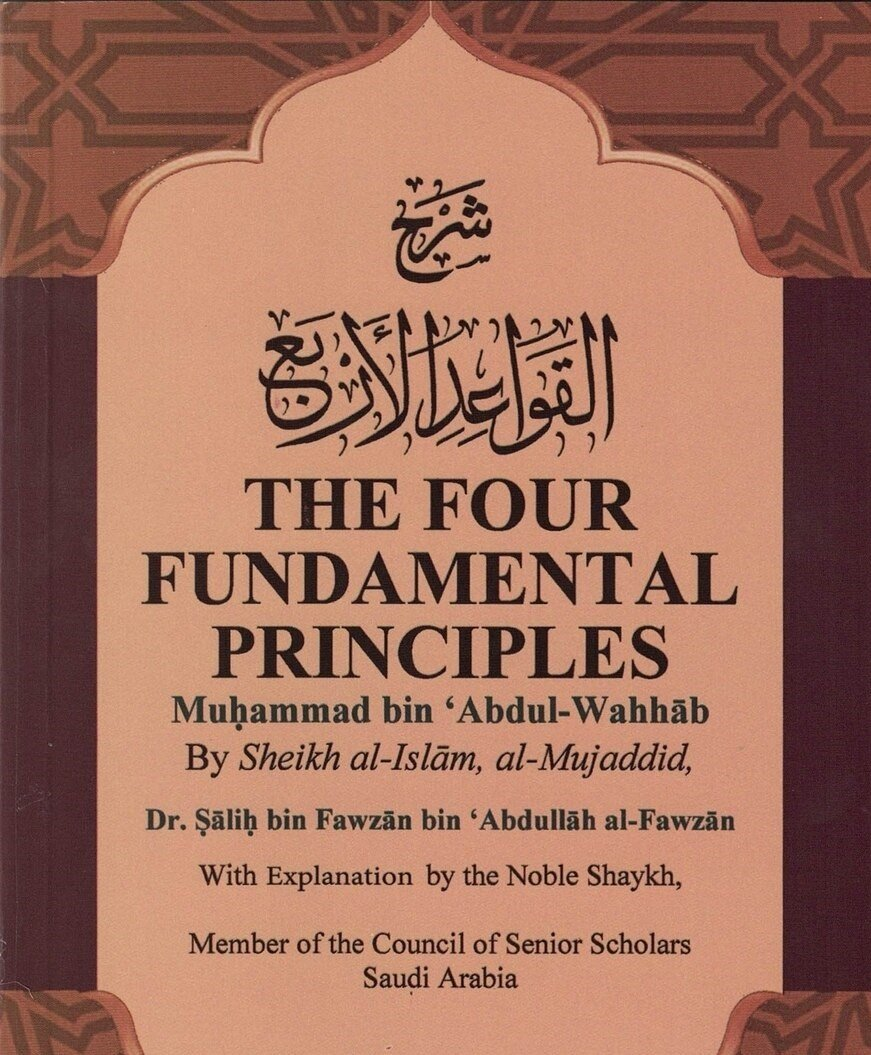 The Four Fundamental Principles