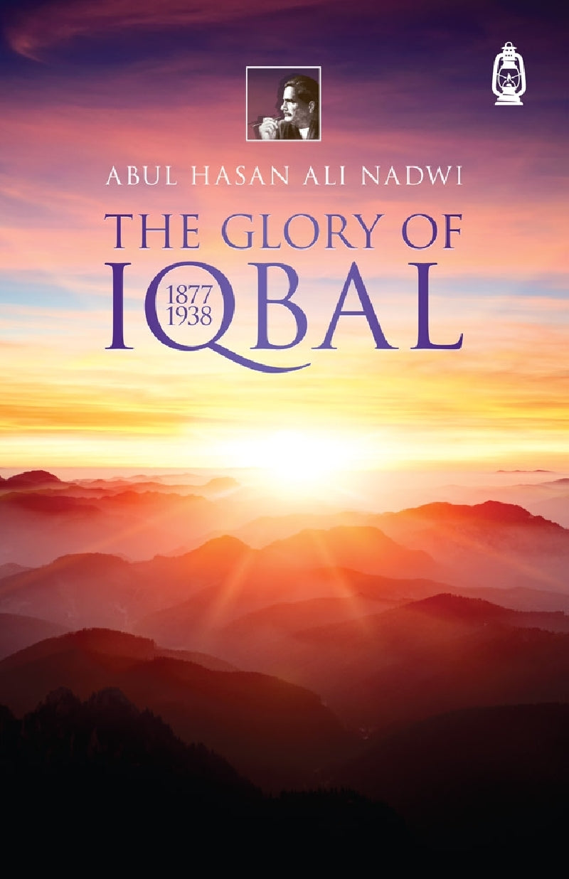 The Glory Of Iqbal