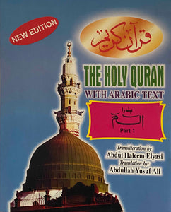 The Holy Quran With Arabic Text Translation and Transliteration 30 Parts  ( Indo Pak Persian Script )