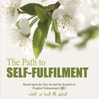 The Path To Self-Fulfilment