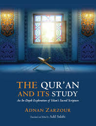 The Quran and its Study PB