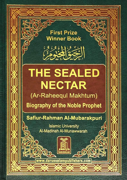 The Sealed Nectar - Darussalam Islamic Bookshop Australia
