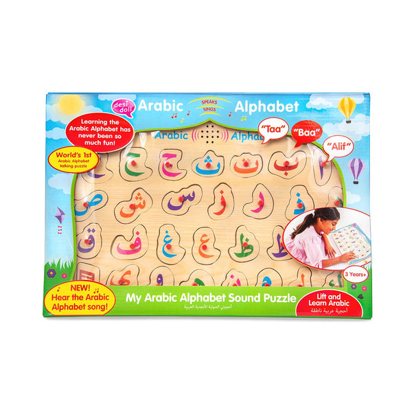 My Arabic Alphabet sound puzzle
