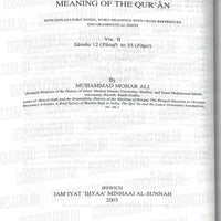 A Word for Word Meaning of the Quran - 3 Volumes