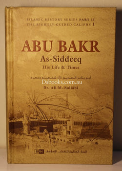 Abu Bakr As-Siddeeq (IIPH