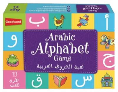 Arabic Alphabet Game-0