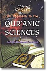 An Approach to the Quranic Sciences Mufti Taqi Usmani-0
