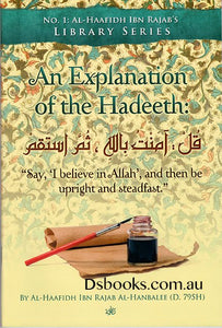 "An Explanation of Hadeeth "" say i Believe in Allah ', and the be upright and steadfast."" (Istiqaamah) (Default"