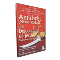 Antichrist (Maseeh Dajjaal) And Descending Of Jesus (Peace be upon him) (Default)