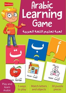 Arabic Learning Game-0