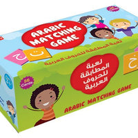 Arabic Matching Game-0