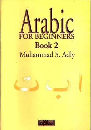 Arabic For Beginners Book 2-0