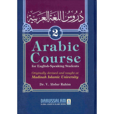 Arabic Course: For English Speaking Students Vol 2-0